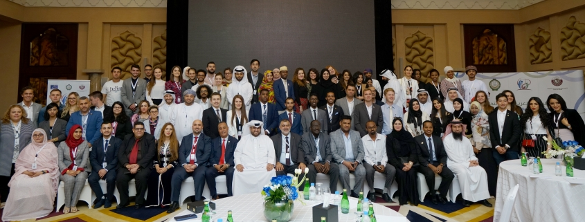 Arab European Youth Forum for Alliance of Civilizations